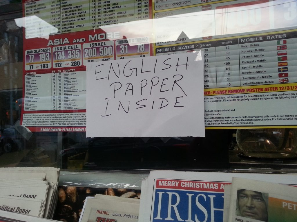 ENGLISH PAPPER INSIDE