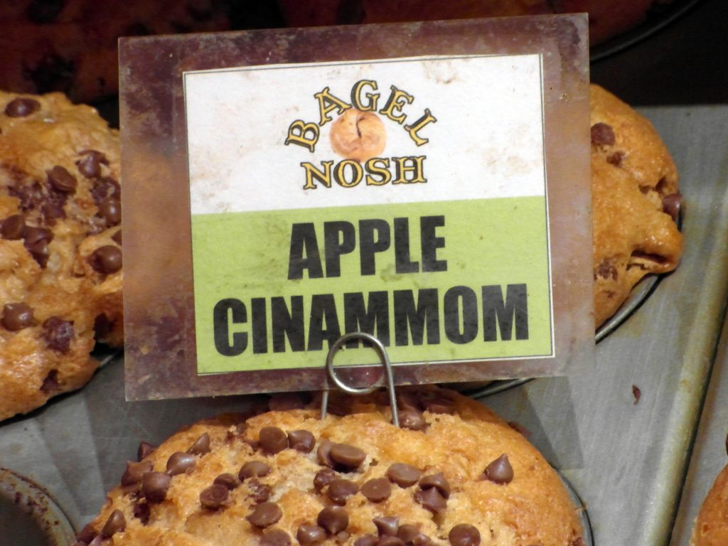 APPLE CINAMMOM