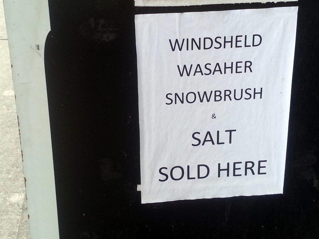 WINDSHELD WASAHER