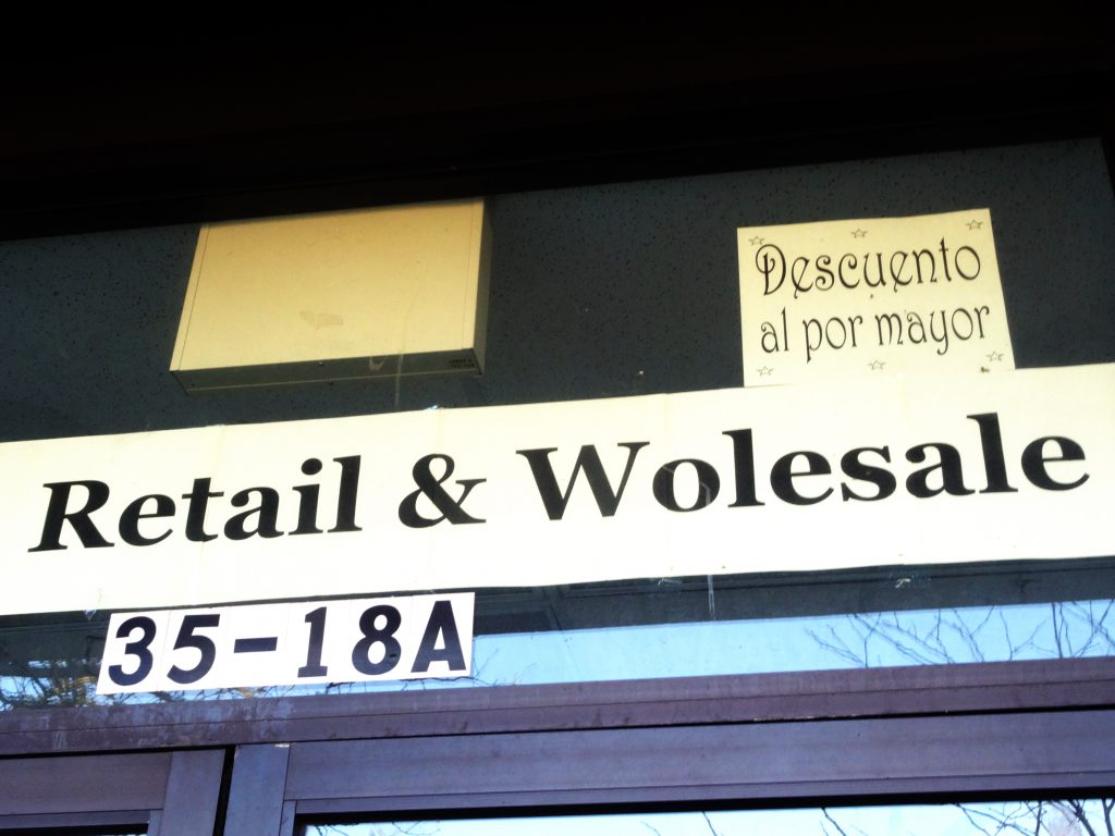 RETAIL & WOLESALE