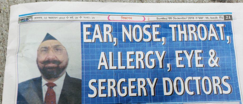 SERGERY DOCTORS