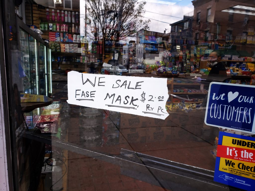 WE SALE FASE MASK