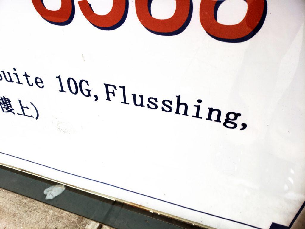 FLUSSHING