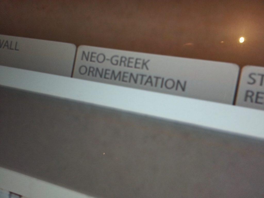 NEO-GREEK ORNEMENTATION