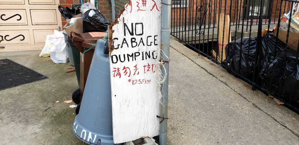 NO GABAGE DUMPING